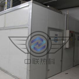 山东核桃烘干机环保节能型地瓜红薯干烘干箱房空气能热泵厂家