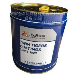 武汉双虎 C03-3各色醇酸调合漆 各色