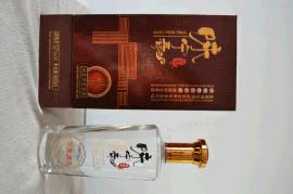 苦荞原浆酒