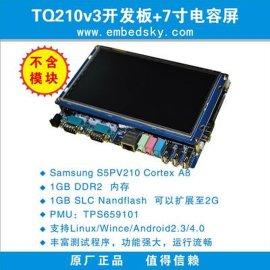 三星Cortex-A8嵌入式S5PV210開發板TQ210V3開發板+7寸電容屏