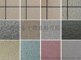西安真石漆厂家直销耐候性强