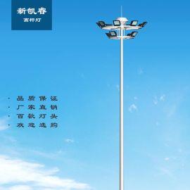 厂家最大让利 劲爆  高杆灯 LED 25米  质量有保障