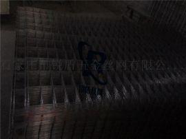 供应绥化地暖钢丝网 钢筋网片 锐盾建筑用地暖网片厂家