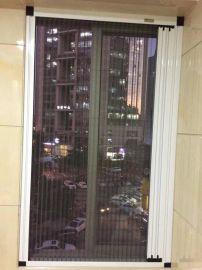卫生间遮阳隔断防蚊纱窗