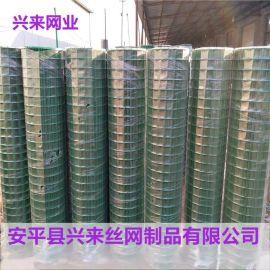 圈地荷蘭網材質 養殖荷蘭網材質 菜園鐵絲圍欄網