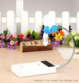 USB小风扇 可爱迷你蛇形电风扇 手持便携式笔记本电脑超强劲风扇