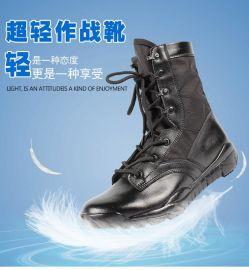 CQB超輕作戰靴戶外沙漠登山靴子透氣男式戰術作訓軍靴廠家直銷