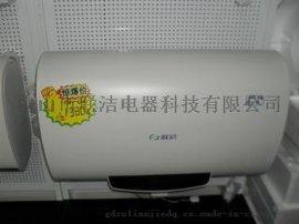 中山联洁牌超薄电脑60升电热水器LJ-DDN04