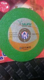 YURI 牌子的绿色切割片