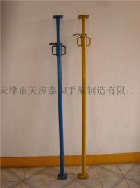 供应天应泰优质钢支撑