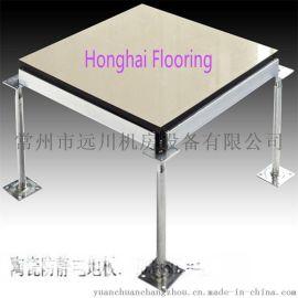 遠川高架全鋼防靜電陶瓷面地板