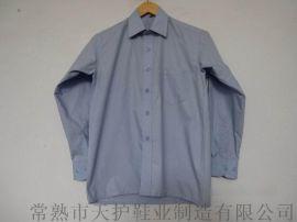 春夏薄款217浅蓝色硬领衬衣衬衫工作服厂服车间办公室员工制服