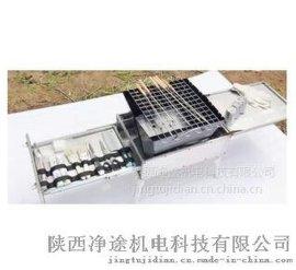 小型烤炉/新型集成型手提微型不锈钢烧烤厨房价格