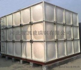 玻璃钢水箱定做-SMC组合式水箱生产厂家