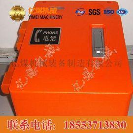 GY-KY智能型数字抗噪声扩音电话,数字抗噪声扩音电话参数,智能型数字抗噪声扩音电话