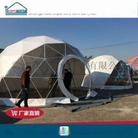 透明休闲篷房 厂家定制生产