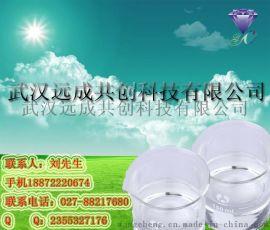 厂家供应 乳酸钠溶液 CAS:72-17-3 武汉武昌