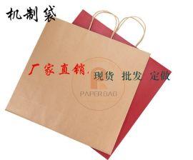 番禺区企业采集特大号牛皮纸袋服装礼品购物手提现货批发定做加印LOGO