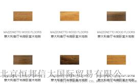 "MAZZONETTO WOOD FLOORS""自然""环保地板【意大利之家】"