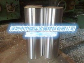 M1C,M2M,M2S鎂鋁鋅合金