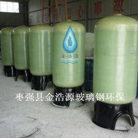 玻璃钢树脂软化罐 玻璃钢树脂罐生产厂家