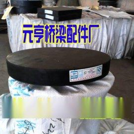 供应湖北桥梁橡胶支座橡胶垫块橡胶制品/经济耐用/厂家直销来电报价优惠多