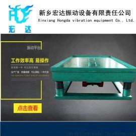 人防门专用振动平台(3000×2000型号)