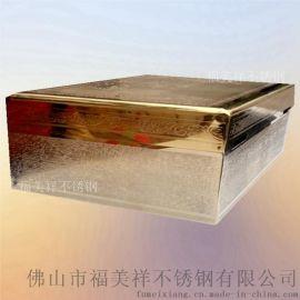 高檔豪華金屬不鏽鋼盒工藝品盒收納盒骨灰盒裝飾廠家定制
