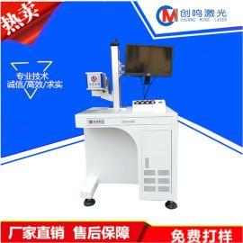 上海竹木激光打标机 家居装饰木板激光雕花机 家具工艺品激光刻字机 公司名称 logo激光打码机