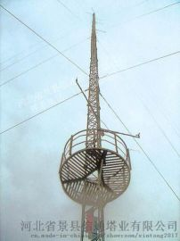 河北拉线测风塔最专业的生产厂家-拉线测风塔