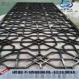 广州304玫瑰金不锈钢屏风 黑钛金镀色酒店屏风定做