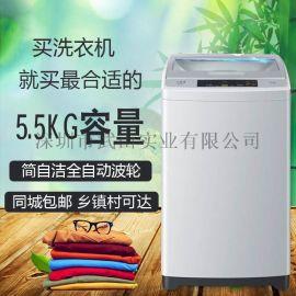 海尔(Haier)统帅TQB55-M1707洗衣机