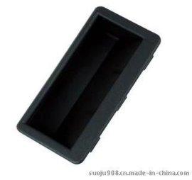 213-0703.03嵌入式拉手,塑料拉手