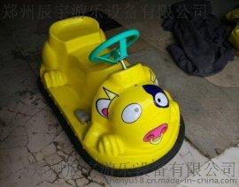 山東卡通動物碰碰車 兒童電瓶碰碰車遊樂設備