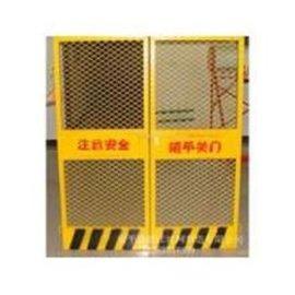 跃江制造YZ-011安全防护门 电梯门