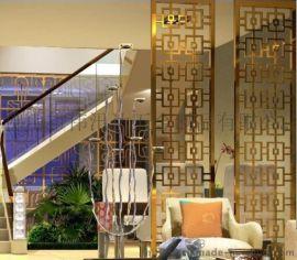 加工各类酒店餐厅会所屏风,钛金镂空屏风,不锈钢屏风价格