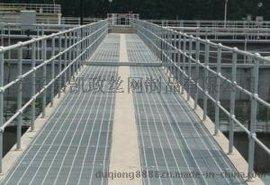热镀锌压锁钢格板供应商/湖北压焊钢格板