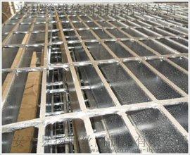 热镀锌钢格板/扬博网业