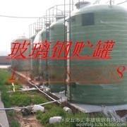 厂价玻璃钢空气净化塔质优价廉15076859658