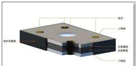 桥梁橡胶铅芯隔震支座(J4Q支座)