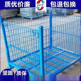 环永重型方管仓储笼定做 保质保量 质保一年