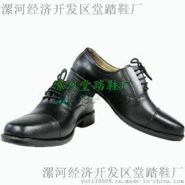 正品07A三接頭皮鞋真皮正裝皮鞋軍官皮鞋