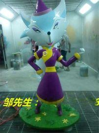 卡通狐狸 树脂卡通狐狸雕塑 玻璃钢卡通狐狸雕塑造型厂家