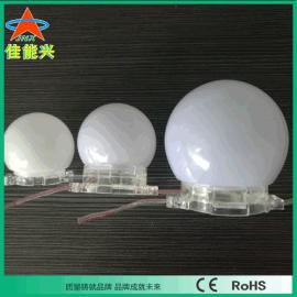 廠家直銷3CM新款球泡LED點光源復古外露字燈泡門頭招牌跑馬燈
