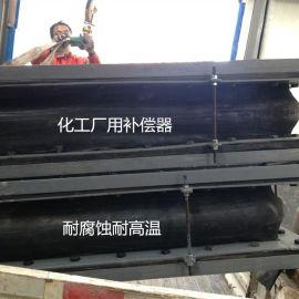 大型橡胶补偿器 耐腐蚀矩形补偿器