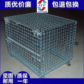 厂家直销 仓储笼折叠式 蝴蝶笼 移动 可订做折叠大铁筐 质量保证