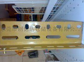 萬能貨架角鋼 葫蘆孔角鋼 蝴蝶孔角鋼 定制角鋼