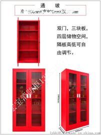 宏宝消防巡检柜商家器具柜厂家直销批发13783127718