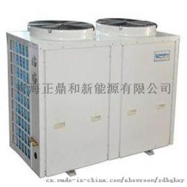 供青海民和空气源热泵采暖和互助地源热泵采暖厂家