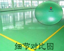 江门厂房耐磨地板安装施工耐磨地板漆厂家价格400-0066-881